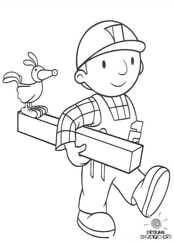 Ausmalbilder Für Kinder Bob Der Baumeister